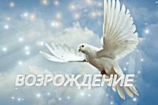 Логотип для телеканала