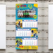 Гандбольный клуб ZTR-Квартальный календарь
