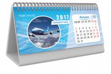 Перекидной календарь для компании TopCargo