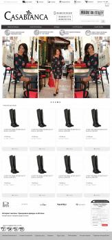 Изменение дизайна интернет магазина