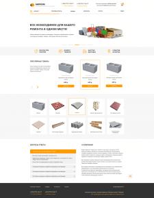 Дизайн интернет-магазина строительных материалов