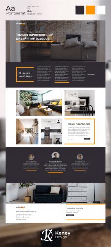 Interiors site design