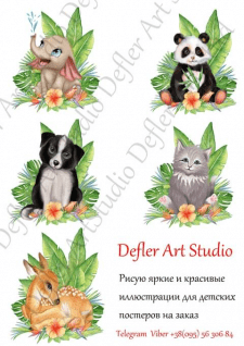 Posters for childrens -Cute baby Animals