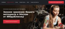 Реклама Вконтакте мотосервиса с окупаемостью 600%