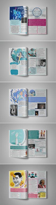 верстка детского журнала