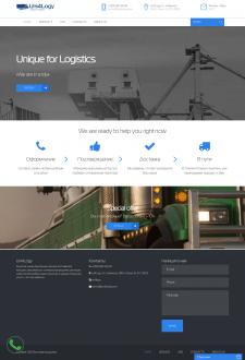 Разработка сайта на Wordpress