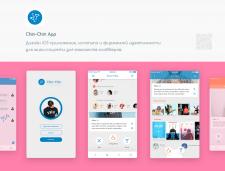 iOS приложение Chin-Chin