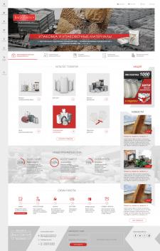 Сайт по упаковочным материалам