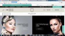 Верстка сайта для интернет-магазина