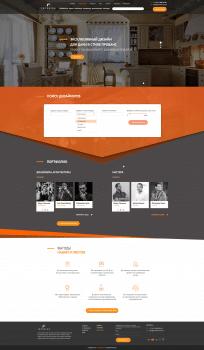 Интеграция редизайна на сайт