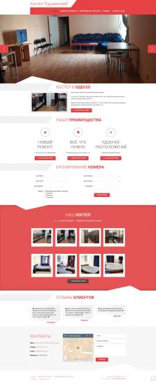 Сайт Pushkinskij.od.ua