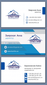 визитка АН