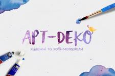 Логотип для Арт деко