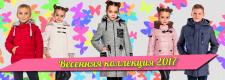 Баннер для интернет-магазина детской одежды