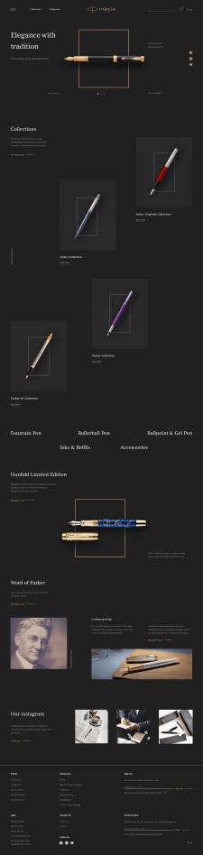 Дизайн сайта Parker Pens