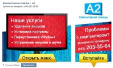 Аватарка и баннер для группы вконтакте