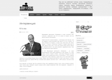 Международная креатив-группа «Интервенция»