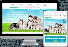 Создание сайта школы дрессировки собак Форвард
