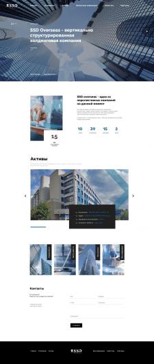 Дизайн главной страницы