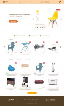 Landing page — Интернет магазин мебели