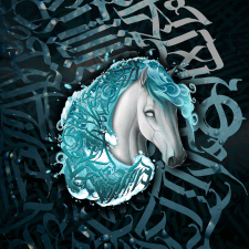 Каллиграфический конь