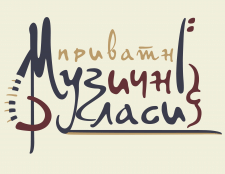 логотип для частной музыкальной школы