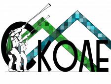 логотип города Сколе