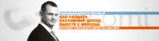 Facebook шапка (banner) - Alexandr Buzaev