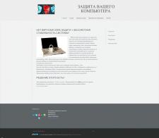 Простой сайт в веб-редакторе jimdo.com