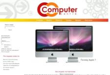 Компьютеры ноутбуки Apple, Донецк. Мониторы, процессоры. Интерне