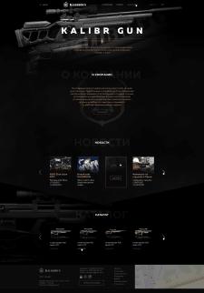 Магазин по продажам пневматического оружия