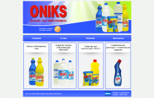 Каталог товаров для ТМ Oniks