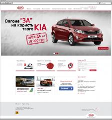 """""""KIA Motors"""""""