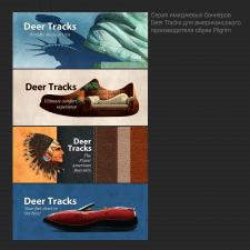 Серия имиджевых баннеров для Deer Tracks