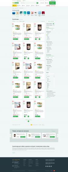 Дизайн каталога интернет-магазина Zoolux