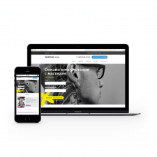 Дизайн сайта для тату-салона