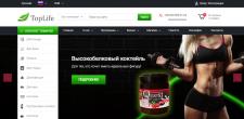 Интернет-магазин Top-Life