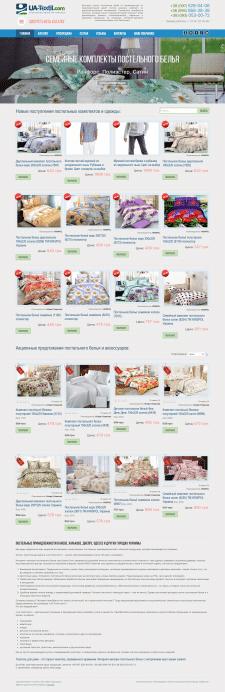 Интернет-магазин UA-Textil.com на Joomla/Joomshopp
