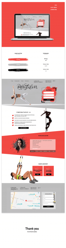 Дизайн лендинга для школы фитнеса и танца