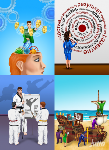 Рисунки для сайта по бизнес тренингу part 3