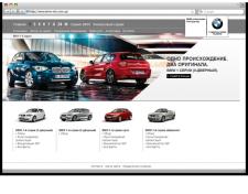 Разработка сайта для компании «BMW Конструктор»