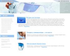 Дизайн сайта фильров для воды