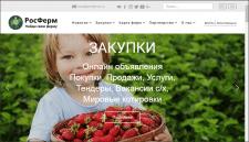 Портал для фермерских хозяйств России