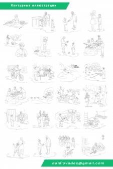 Контурные иллюстрации
