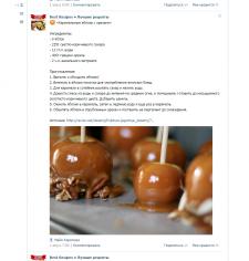 Контент для кулинарной группы ВК