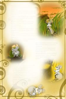 """Иллюстрация к детской книжке """"Мышка путешественница"""""""