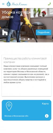 Мобильная версия сайта mos24cleaning.ru