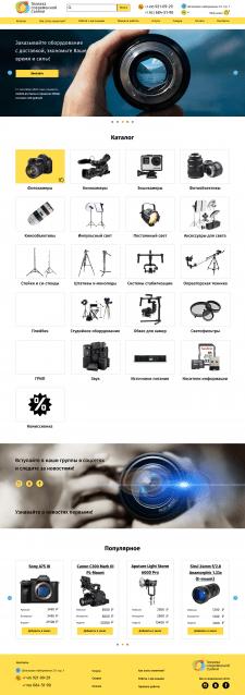 Дизайн главной страницы сайта и адартив