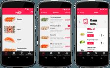 Мобильно приложение для Ресторана