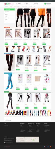 Lali-Shop - интернет магазин колготок